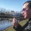 Алекс, 35, г.Санкт-Петербург