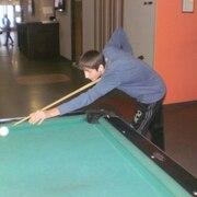 Богдан, 23