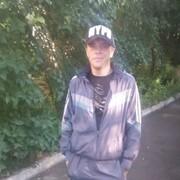 иван 32 Рубцовск