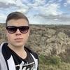 Костя, 20, г.Одесса