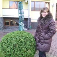 Елена, 39 лет, Весы, Верхнеднепровск