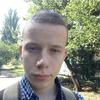 Лев, 18, Черкаси