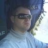 Bogdan, 30, г.Полтава