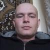 Калек, 28, г.Свердловск