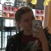Ирина, 19, г.Ростов-на-Дону