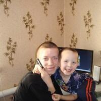 Дмитрий, 24 года, Телец, Челябинск