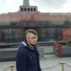 Андрей, 29, г.Хадыженск