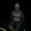 mac_tire, 33, г.Кропоткин