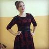 Катерина, 22, г.Ковылкино