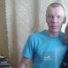Александр, 32, г.Березники