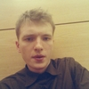 Богдан, 24, г.Харьков
