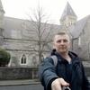 Aleksey, 41, Dublin