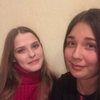 Kseniya, 30, Gubakha