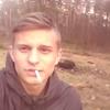 Александр Баскаков, 19, г.Минск