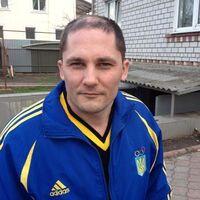 Cын Царя, 43 года, Близнецы, Киев