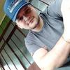 Cesar, 22, г.Curytiba