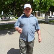 Александр 30 Выселки