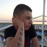 Максим, 17, г.Днепр