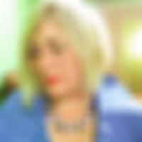 Валентина, 43 года, Телец, Киев