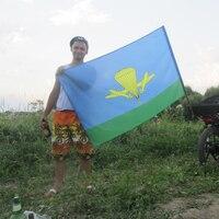 Никита, 29 лет, Дева, Переславль-Залесский