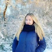 Екатерина Рыбакова 19 Москва
