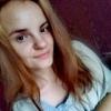 Mariya, 19, Severnoye