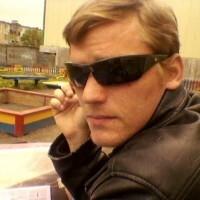 Виктор, 33 года, Близнецы, Красноярск