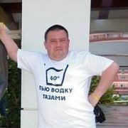 Сергей 45 лет (Овен) Архангельск