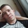Алексей Родионов, 24, г.Ижевск