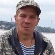 Валерий 46 Кострома