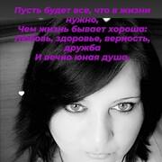 Юлия 45 Москва