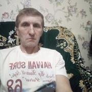 Александр 57 Куйбышев (Новосибирская обл.)