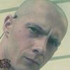Matt, 38, г.Stargard Szczecinski