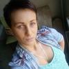 Яна, 28, г.Зеленоград