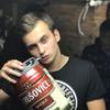 Виталий, 23, г.Мытищи