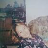 Klara, 35, г.Усть-Нера