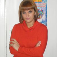 Оксана Сафонова(Лунин, 38 лет, Близнецы, Новокузнецк