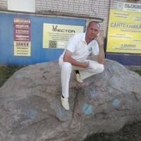 Александр, 42 года, Скорпион, Каменск-Шахтинский