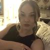 Lily, 26, Baenshús