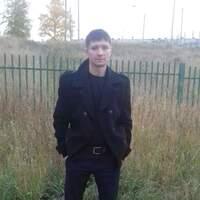 Михаил, 35 лет, Овен, Братск