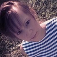 Юлия Игоревна, 24 года, Весы, Приволжск