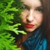 Леся, 33, Суми