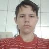 Зи, 19, г.Новосибирск