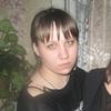 Карина, 20, г.Свирск