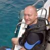 Михаил, 40, г.Москва