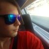 Aleksandr, 21, Nikel