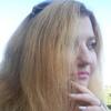 Лена, 28, г.Смоленск