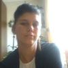 kseniy, 19, Staraya Russa