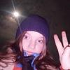 Olea Golubitchi, 16, г.Теленешты