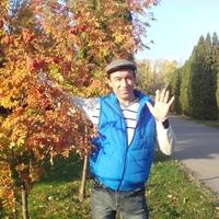 Сергей, 36 лет, Дева, Липецк
